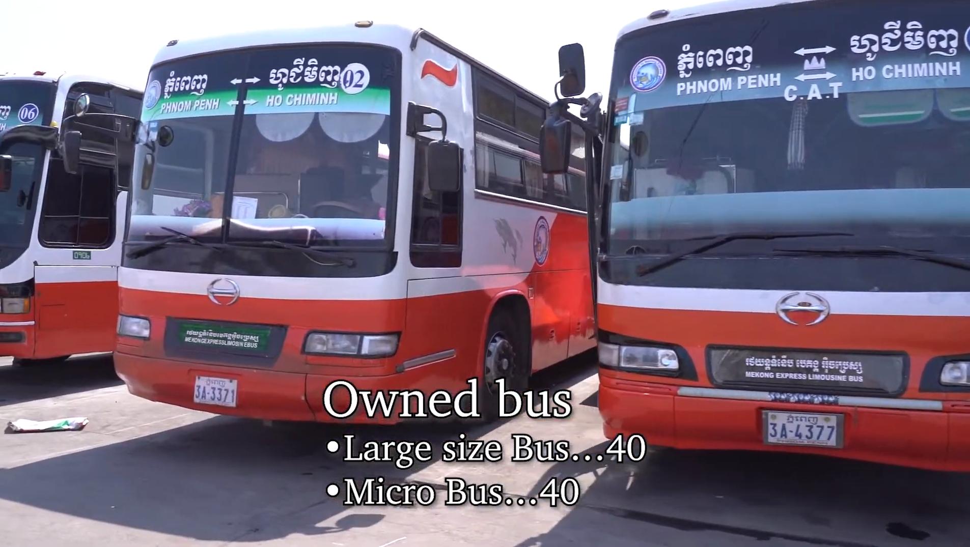 経営業態・計画 動画 – Mekong Express (カンボジア)